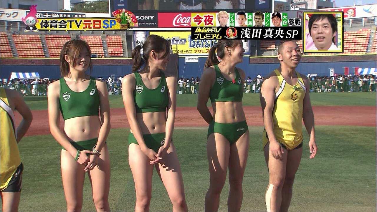 ユニフォームを着た青山学院大学陸上部の選手