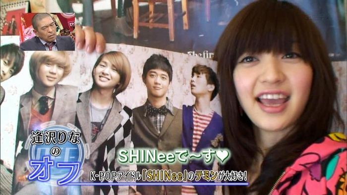「ダウンタウンDX」でK-POPアイドル「SHINee」のグッズだらけの部屋を公開する逢沢りな