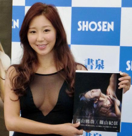 写真集「澤山璃奈×篠山紀信」の発売記念イベントを行った澤山璃奈