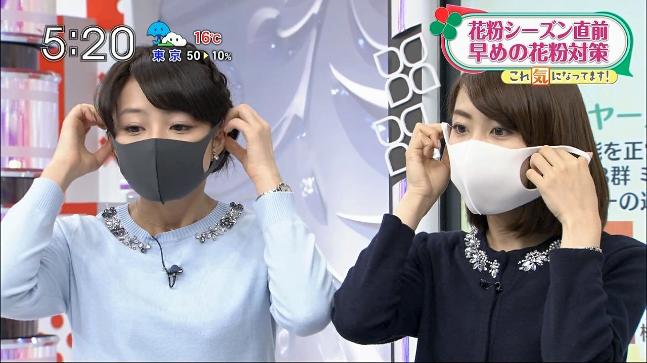 TBS「あさチャン」でマスクをする宇垣美里アナ
