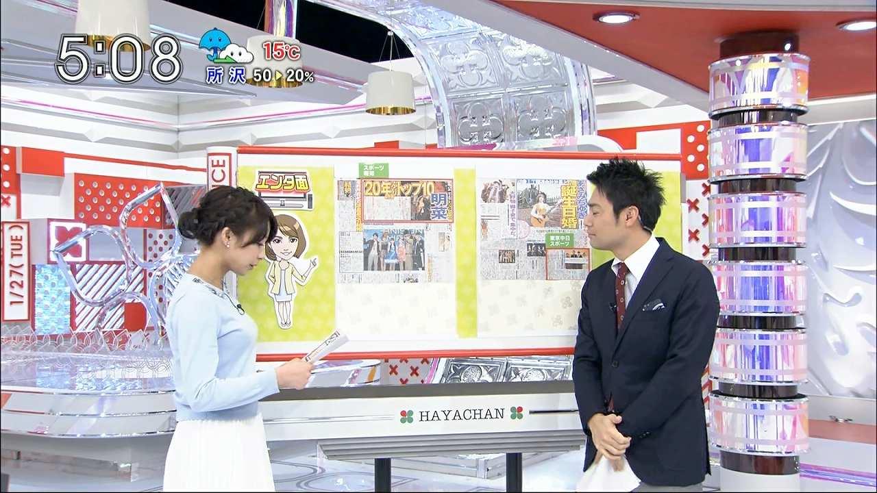 TBS「あさチャン」、宇垣美里アナの胸