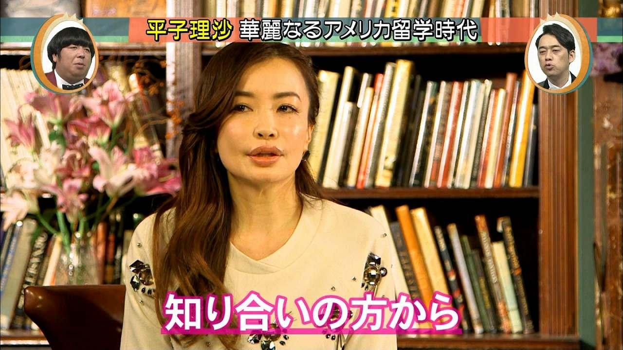 「バナナマンの決断は金曜日」に出演した平子理沙