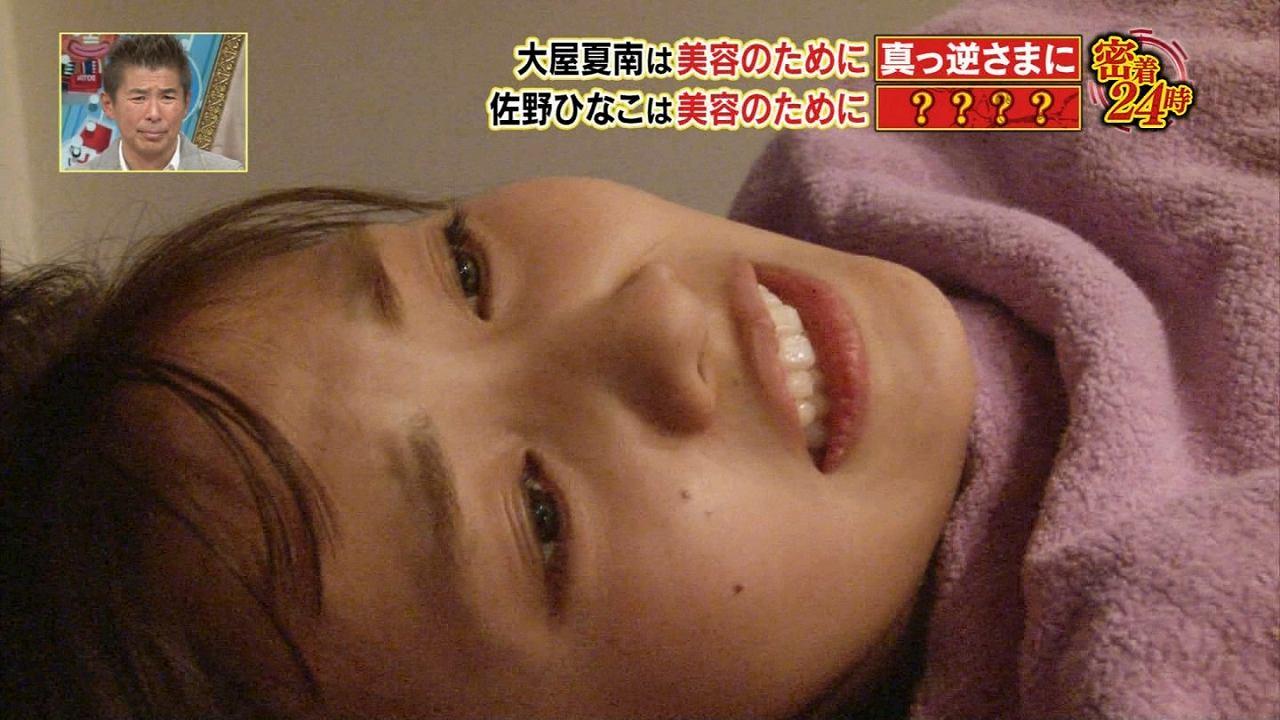 「ダウンタウンDX」で美容法を紹介する佐野ひなこ