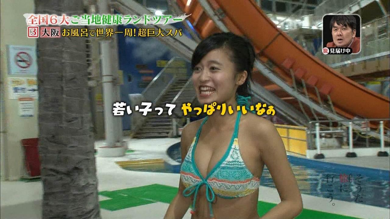 テレ東「そうだ旅(どっか)に行こう。」でビキニ姿の小島瑠璃子