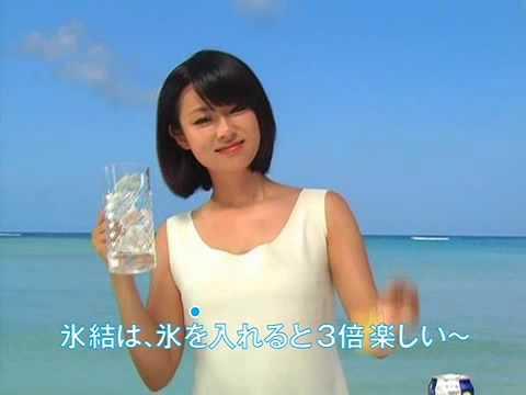 氷結のCMの深田恭子