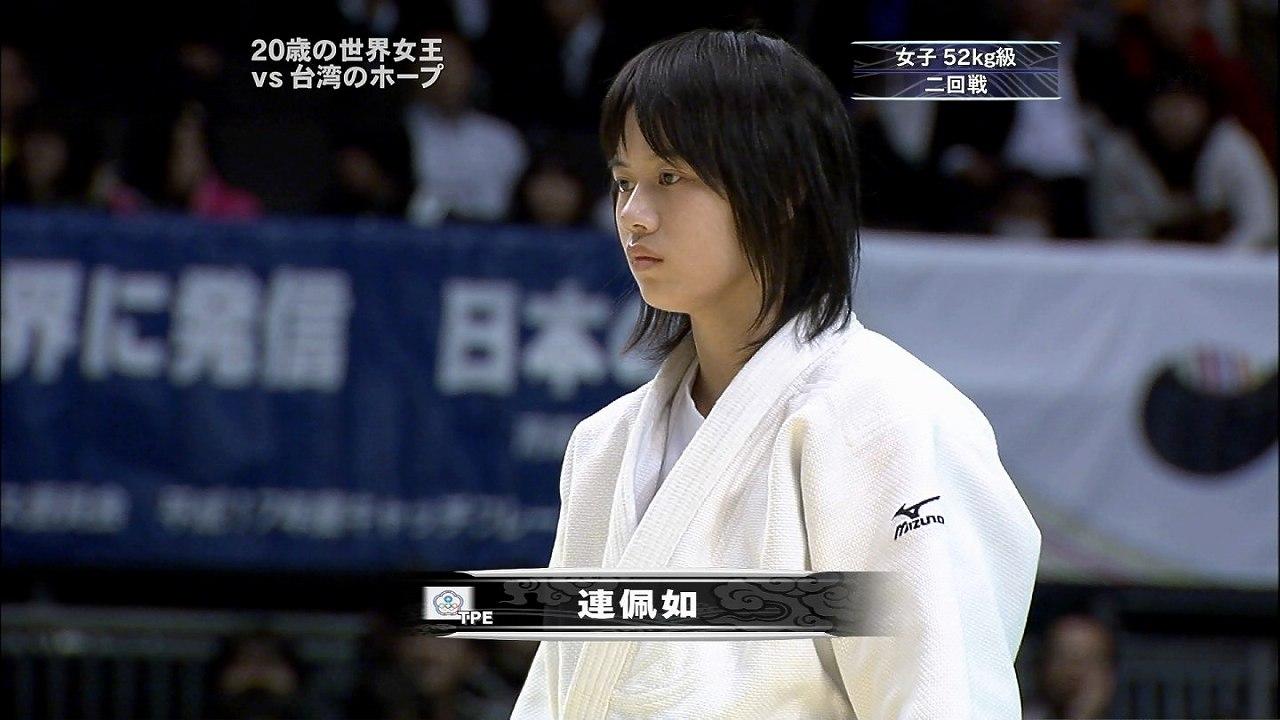 台湾の美人過ぎる柔道選手