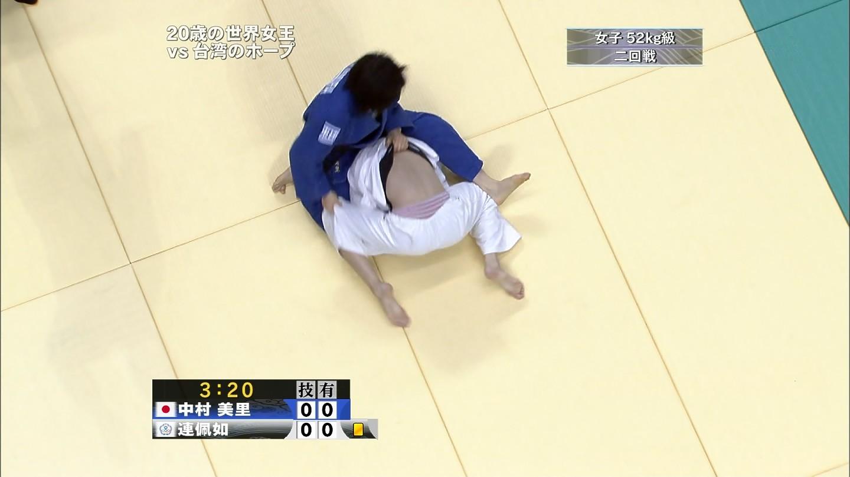 台湾の美人過ぎる柔道選手と中村美里