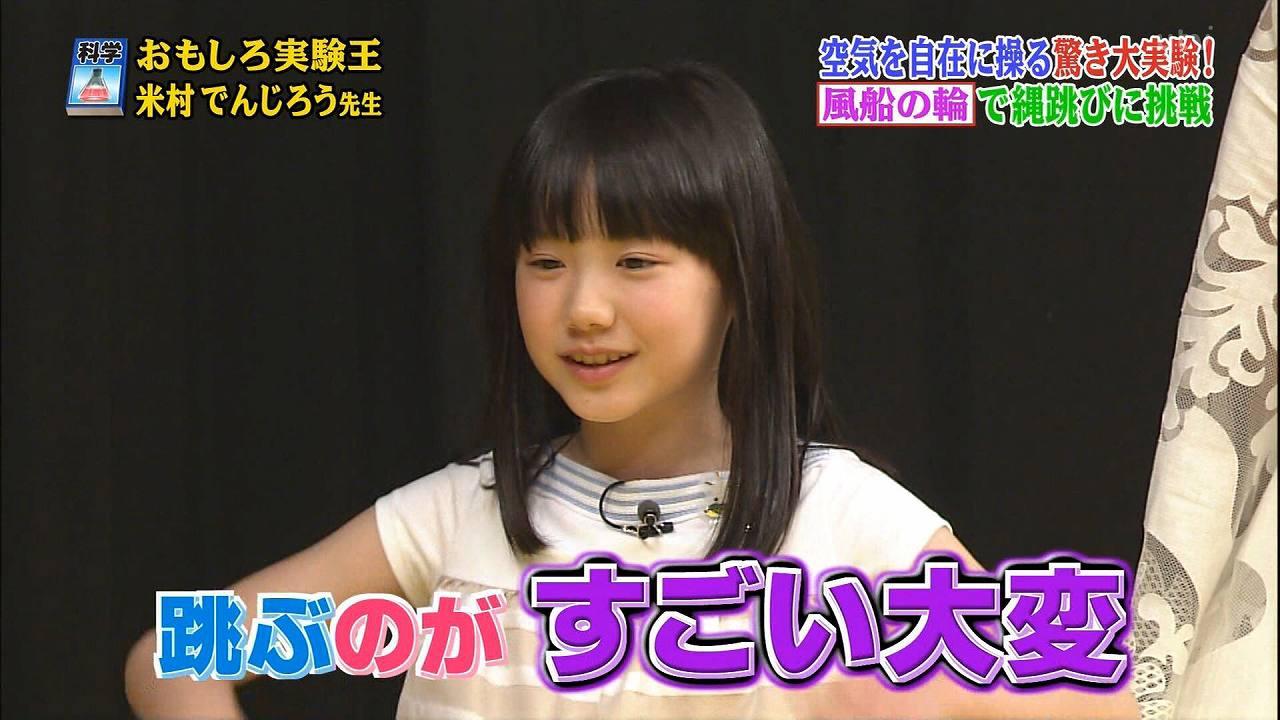 9歳になった芦田愛菜