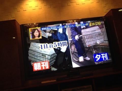 加藤茶が引っ越したマンションの部屋(テレビ)