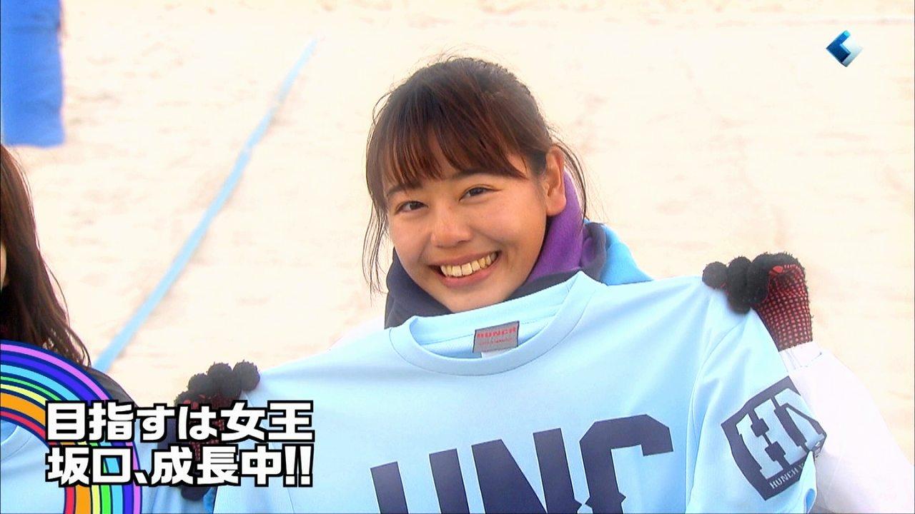 「すぽると」に出演したビーチバレーの坂口佳穂