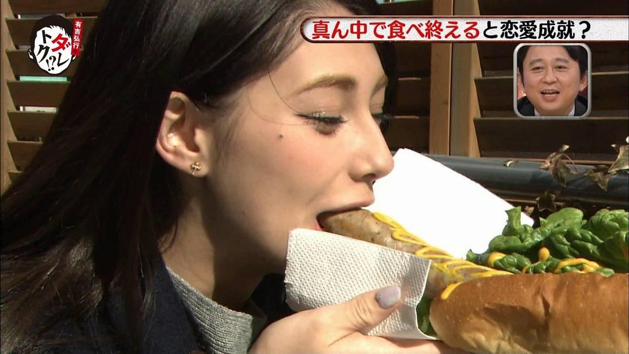 フジテレビ「有吉弘行のダレトク」でホットドッグを食べるダレノガレ明美が完全にフェラ