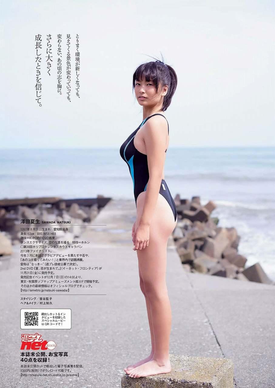 競泳水着を着た澤田夏生
