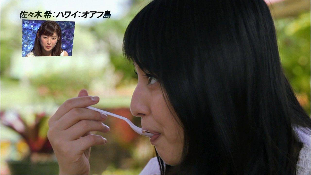 「アナザースカイ」に出演した佐々木希