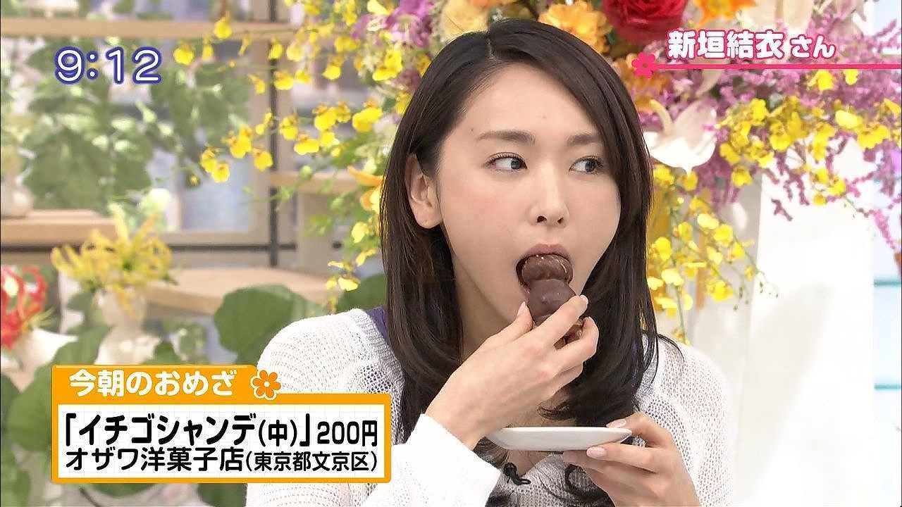 団子を食べる新垣結衣のフェラ顔