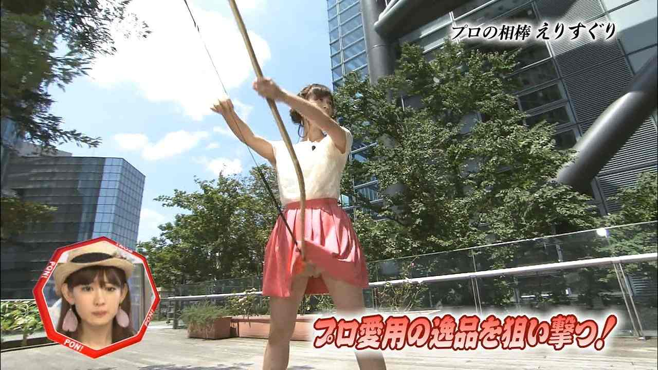 生放送「PON!」で弓道をしてパンチラする新井恵理那
