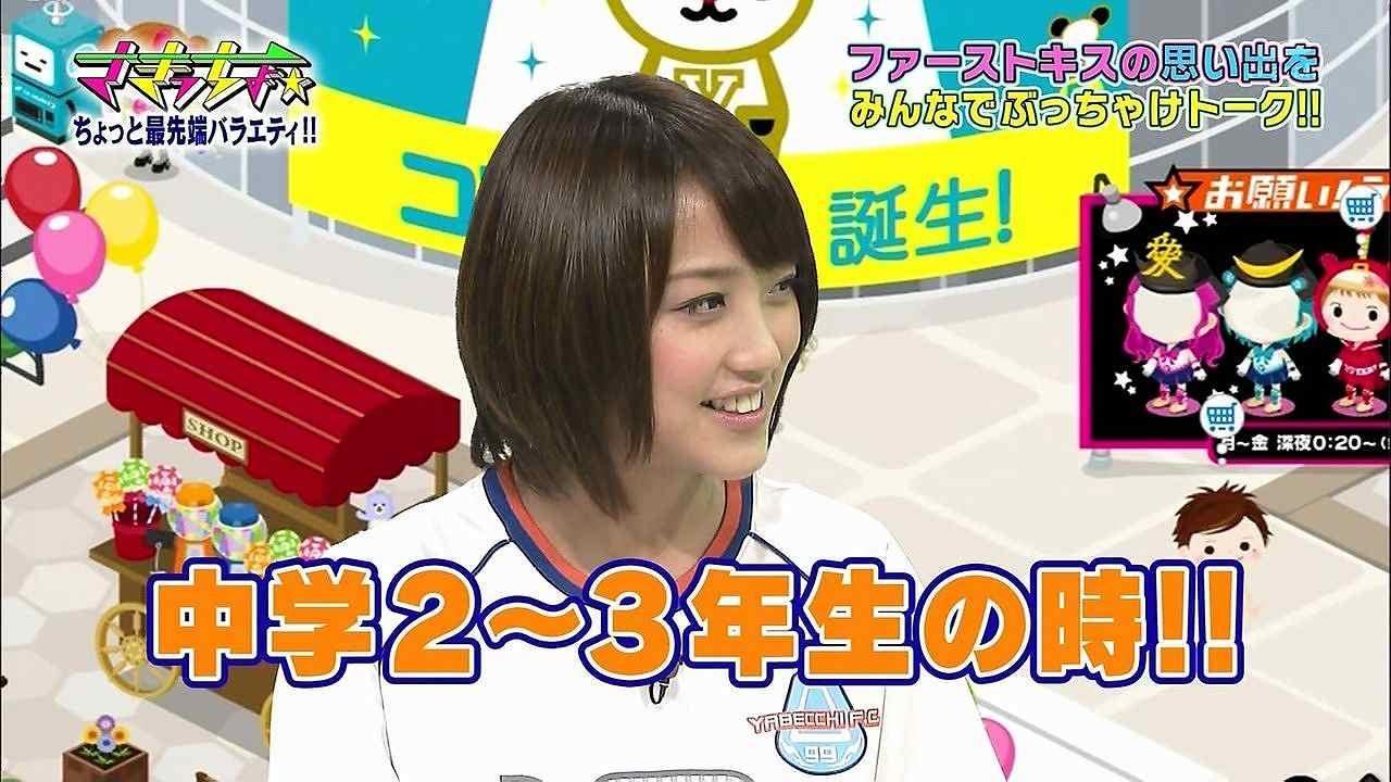 初エッチは中学2~3年生の時と答える竹内由恵アナ