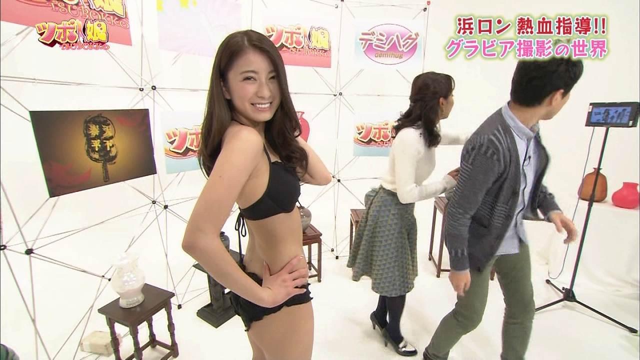 TBS「ツボ娘」に出演した手塚穂奈美