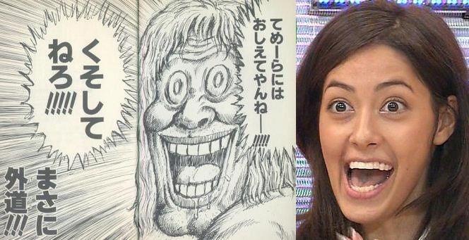 漫画太郎の描く顔と森泉の顔