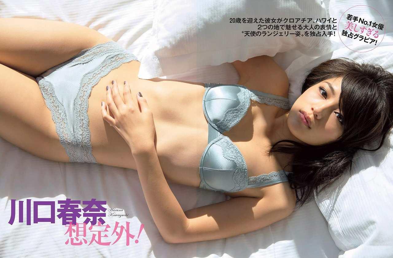 写真集「haruna3」で下着姿の川口春奈