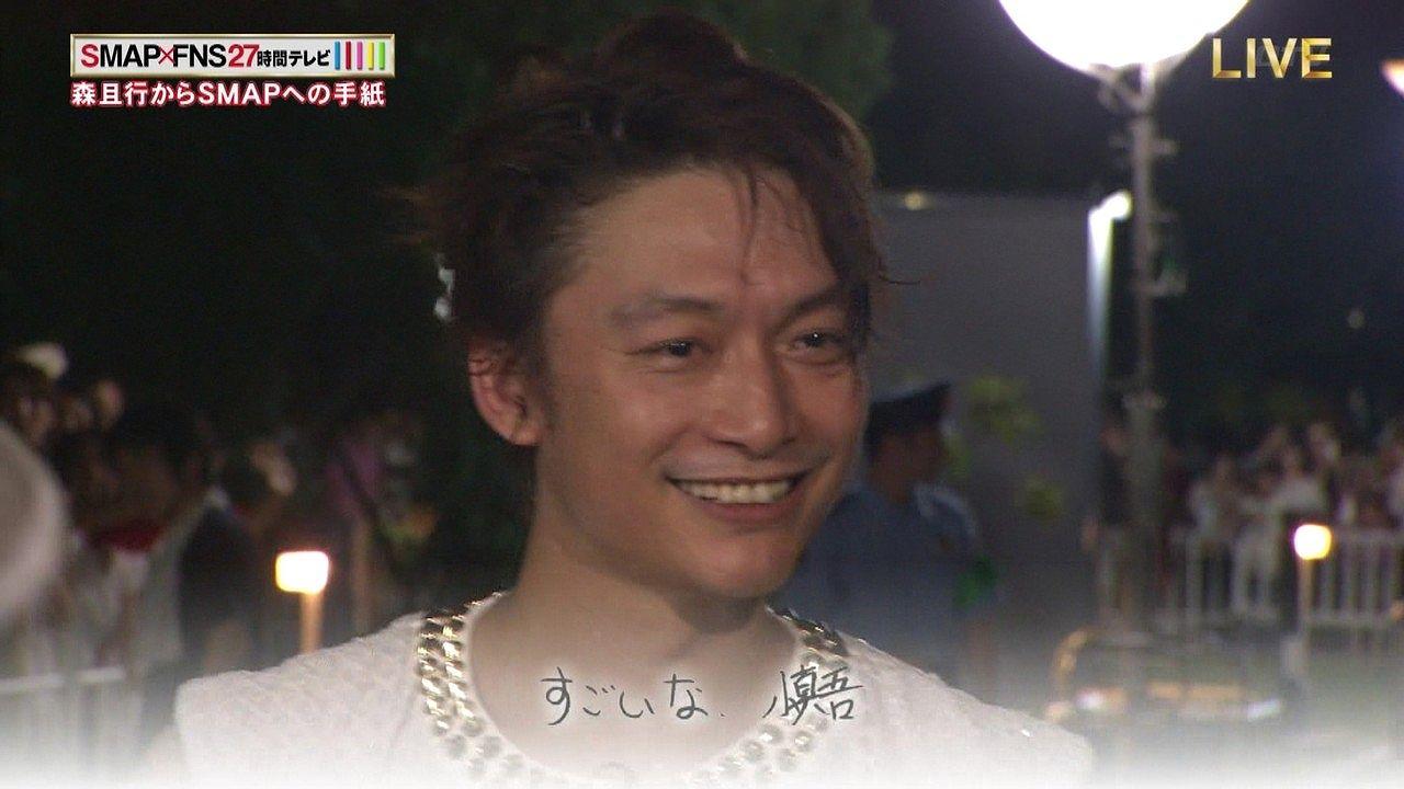 SMAP×FNS27時間テレビで元SMAP・森且行からの手紙を聞く香取慎吾
