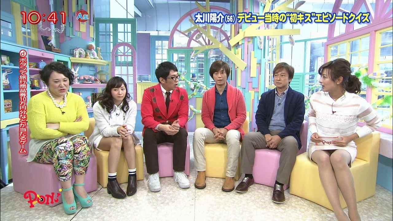 「PON!」で徳島えりかアナが純白パンツでパンチラ