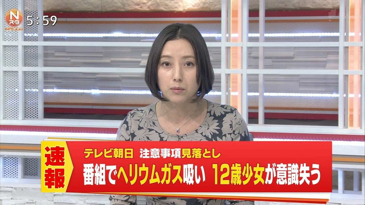 女性アイドルグループ「3B junior」のメンバー(12歳)が番組収録でヘリウムガスを吸い意識不明