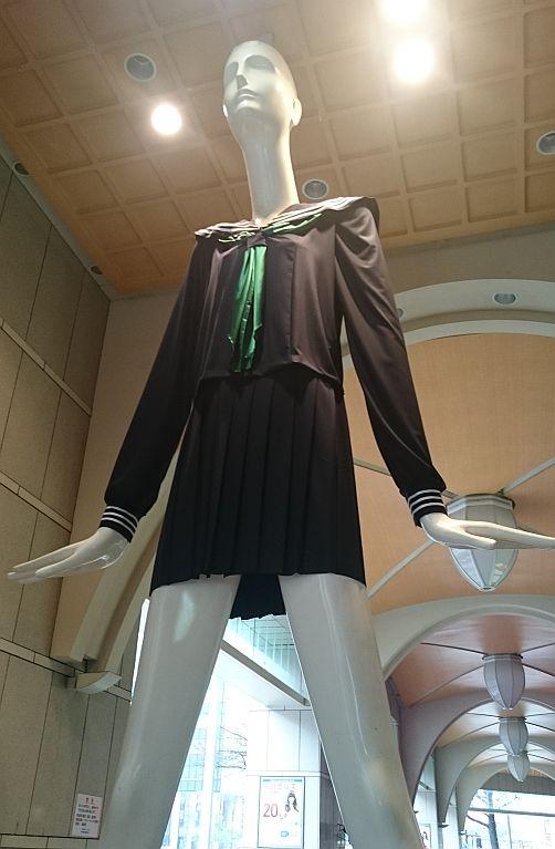 制服を着たノーパンの「女子高生」ナナちゃん