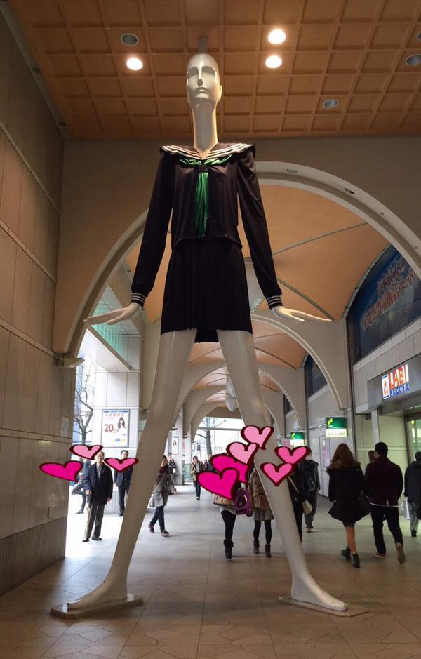 制服を着た女子高生ナナちゃん