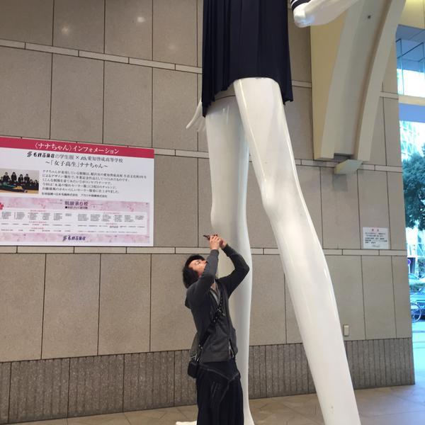 ノーパンの「女子高生」ナナちゃんのスカートの中を撮影する男性
