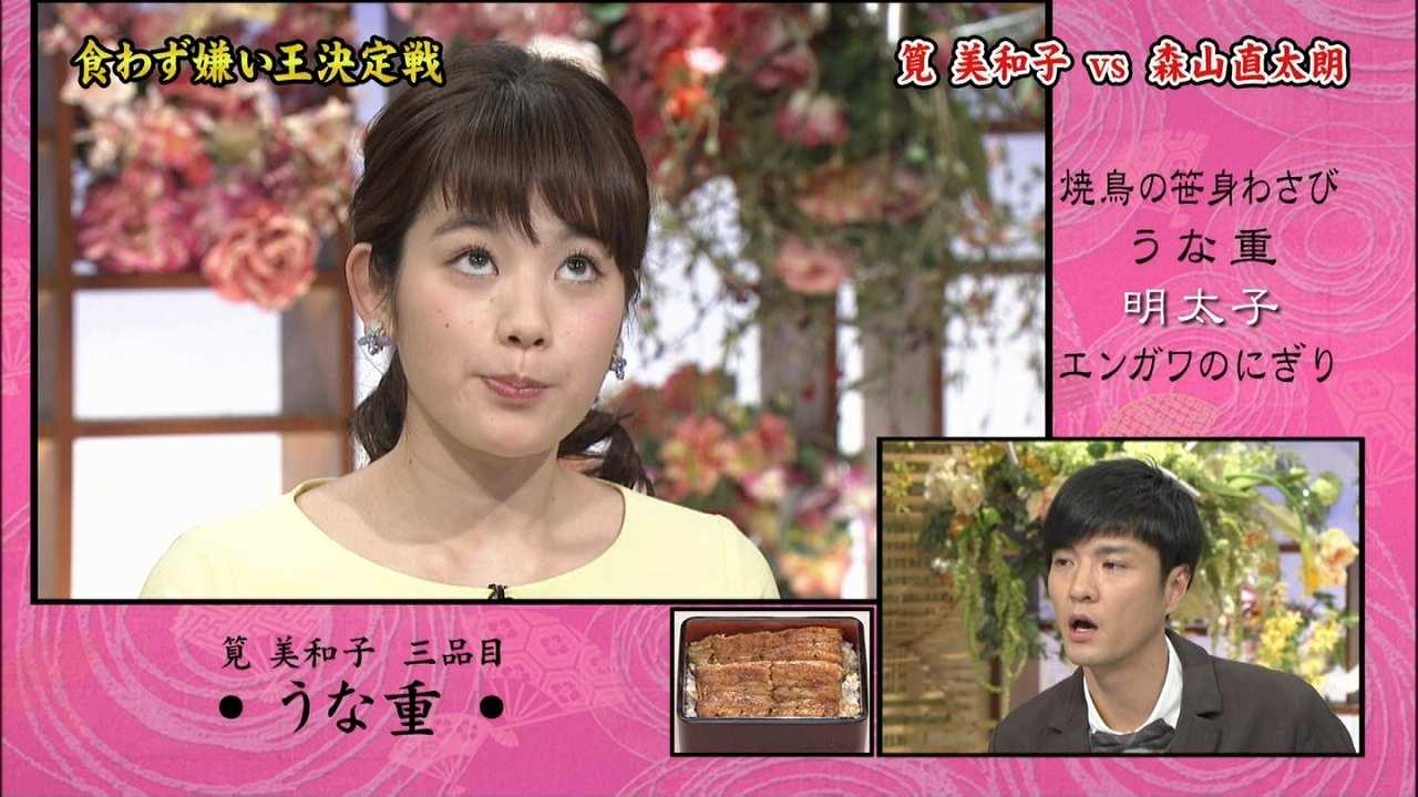 「とんねるずのみなさまのおかげでした」食わず嫌い王に出演した筧美和子と森山直太朗