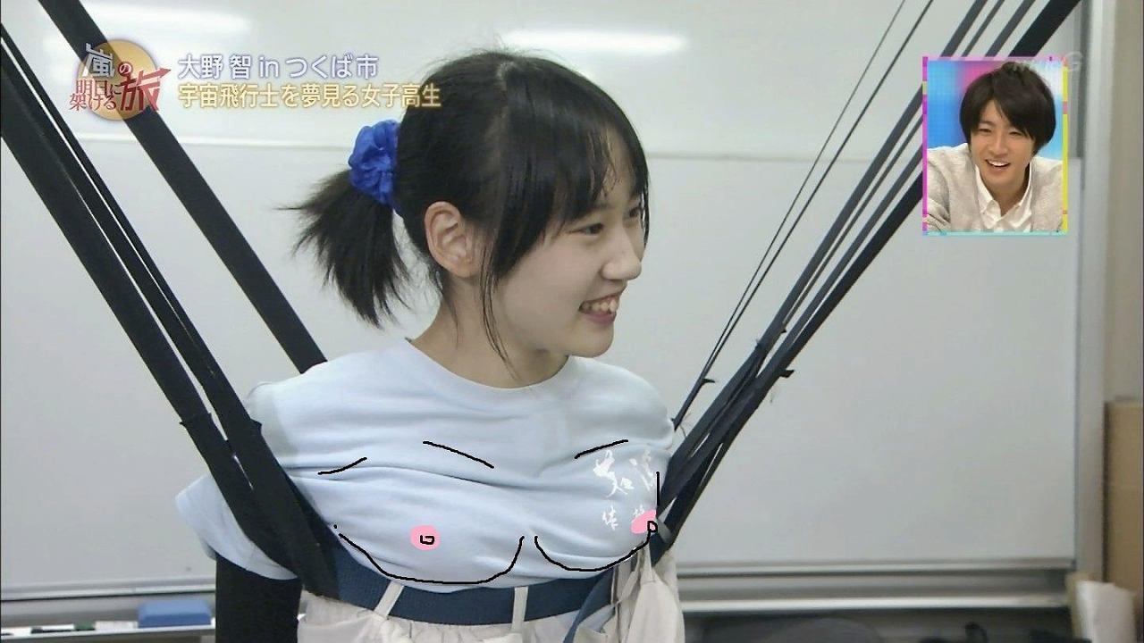 NHK「嵐の明日に架ける旅」、宇宙飛行士を目指す女の子の胸を持ち上げる