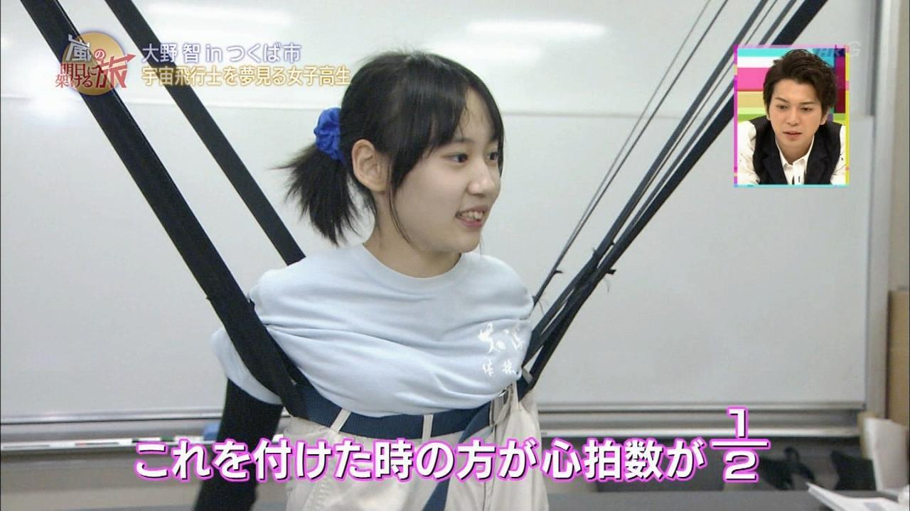 NHK「嵐の明日に架ける旅」、胸を持ち上げられる女子高生