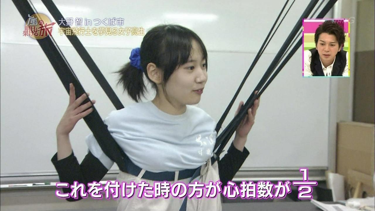 NHK「嵐の明日に架ける旅」、吊りあげられる女子高生