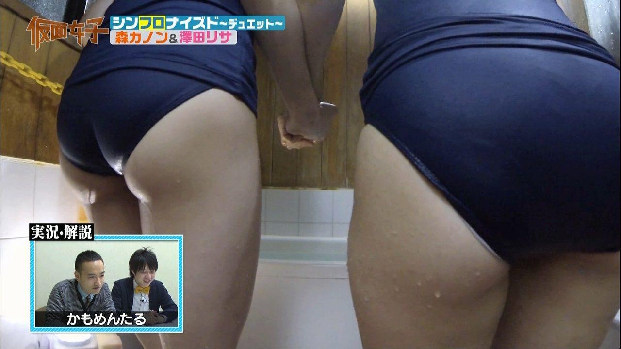 テレ東、スクール水着を着てお風呂に入る仮面女子の森カノンと澤田リサ