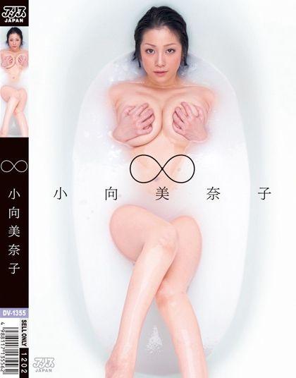 小向美奈子のAVパッケージ写真