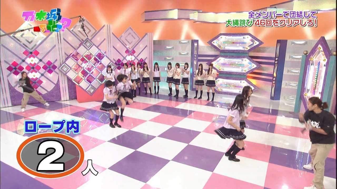 「乃木坂って、どこ?」で長縄跳びをしてパンチラする乃木坂46の生田絵梨花