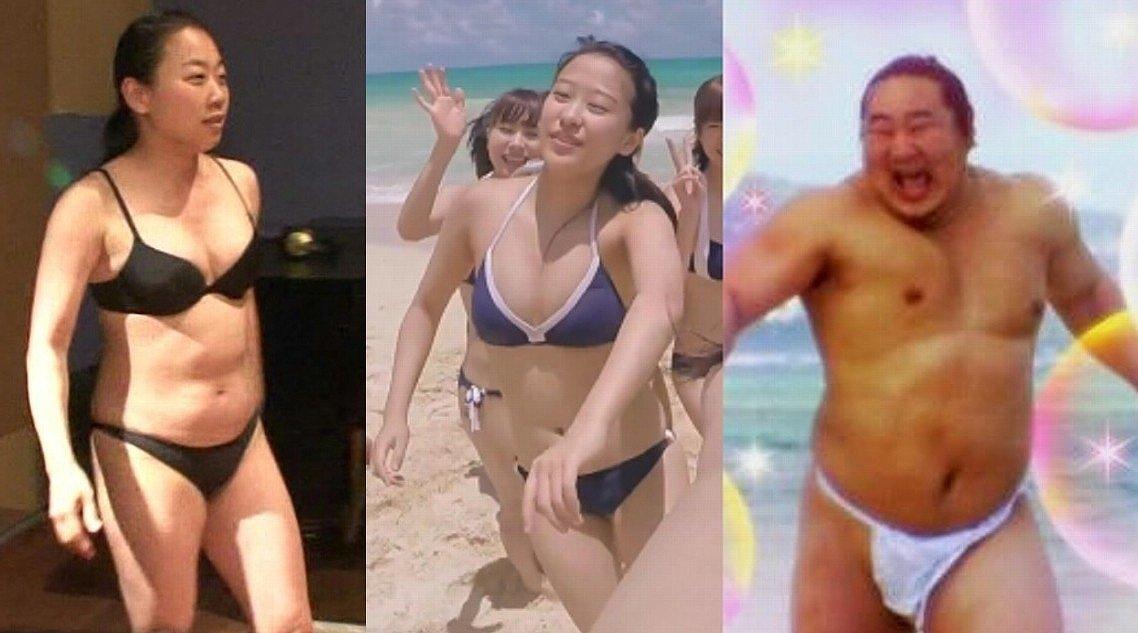 水着姿のいとうあさこ、小田さくら、朝青龍の比較画像