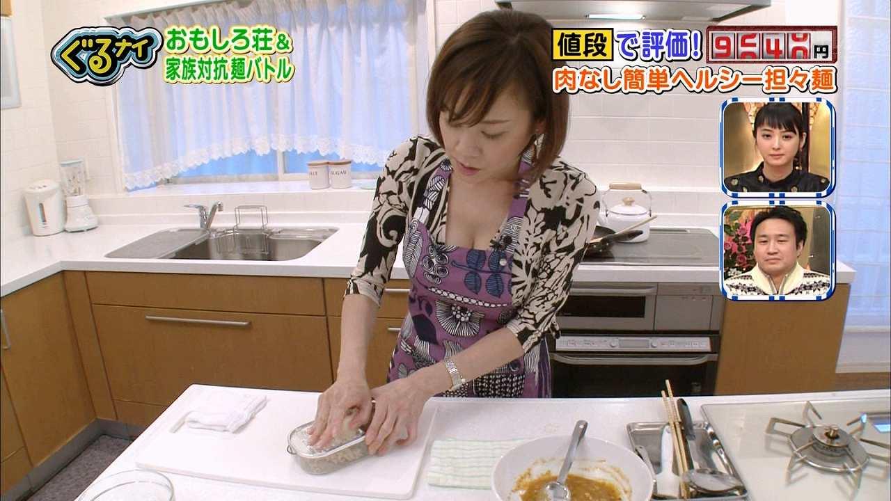 ぐるナイで料理をする高橋真麻