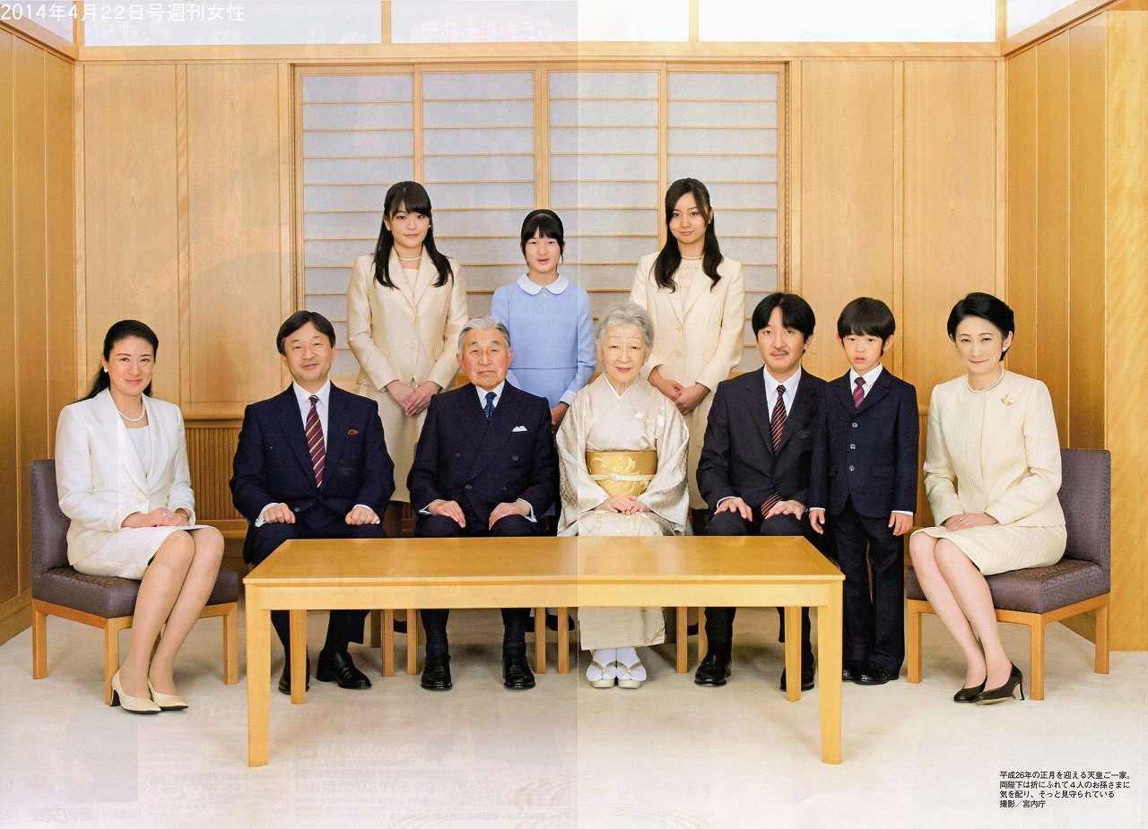 一堂に会した皇族の家族写真、愛子さま、佳子さま、悠仁さまら