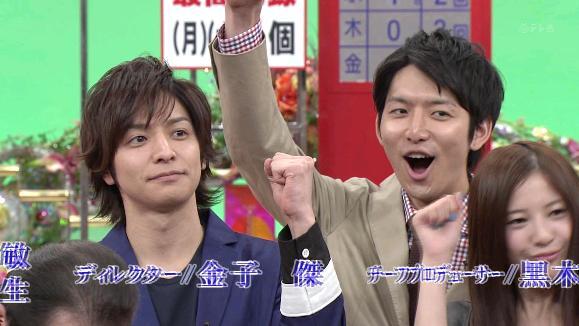 笑っていいともで共演した生田斗真と生田竜聖アナ