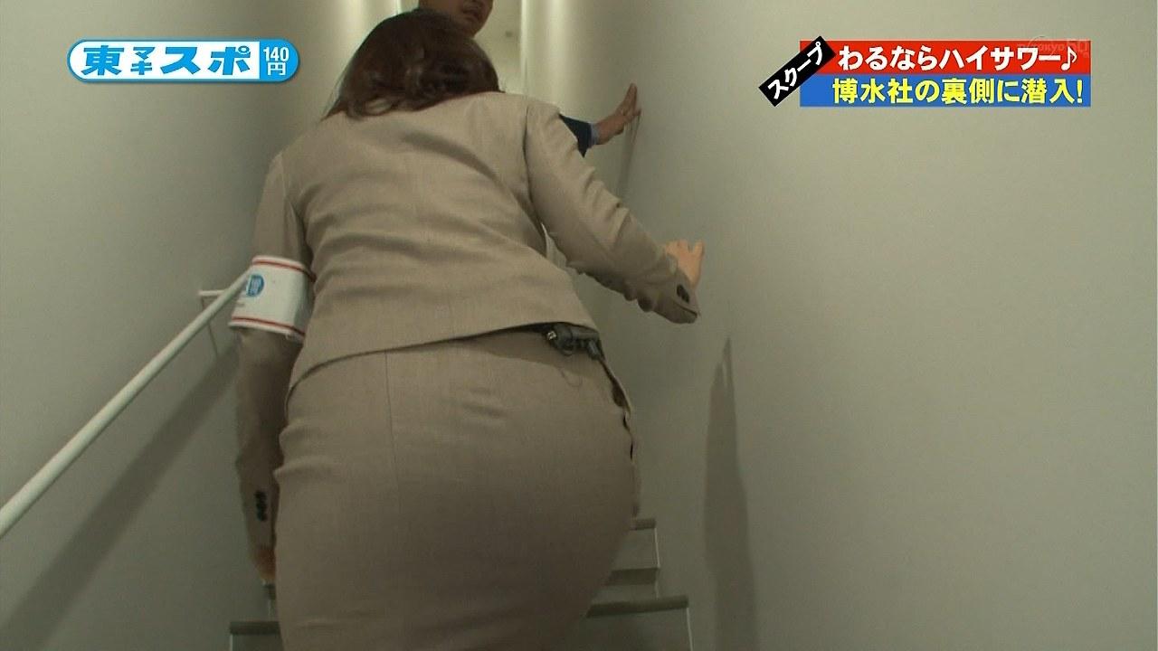 テレ東・鷲見玲奈アナのタイトスカートを履いたお尻