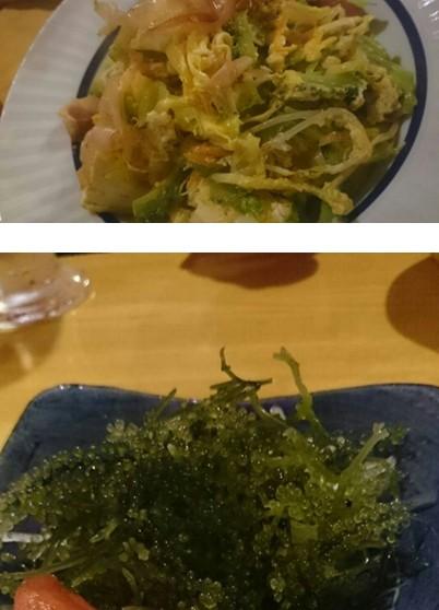 加藤茶が沖縄旅行で食べた料理