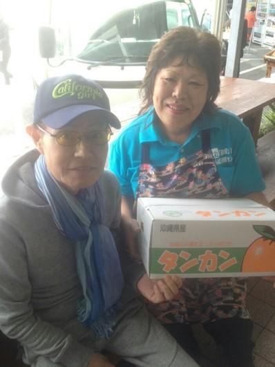 加藤茶の沖縄旅行