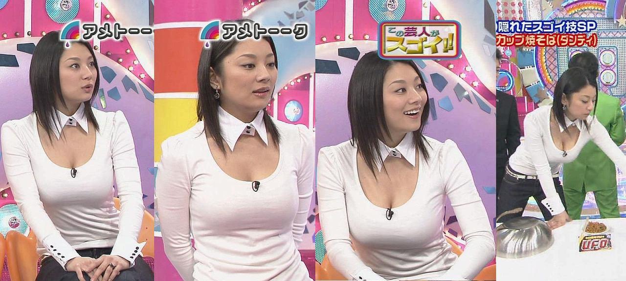 アメーークに胸元ガバガバの服で出演した小池栄子