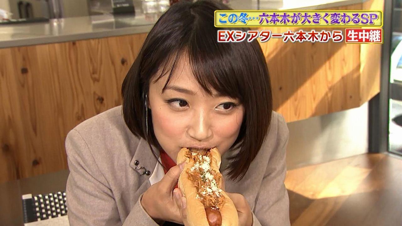 ホットドッグを食べる竹内由恵のフェラ顔