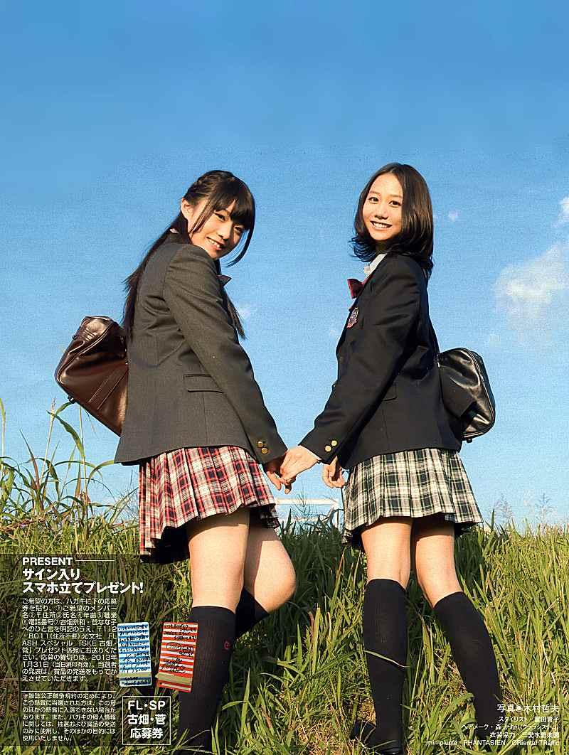 SKE48の古畑奈和と菅なな子のビキニ水着グラビア