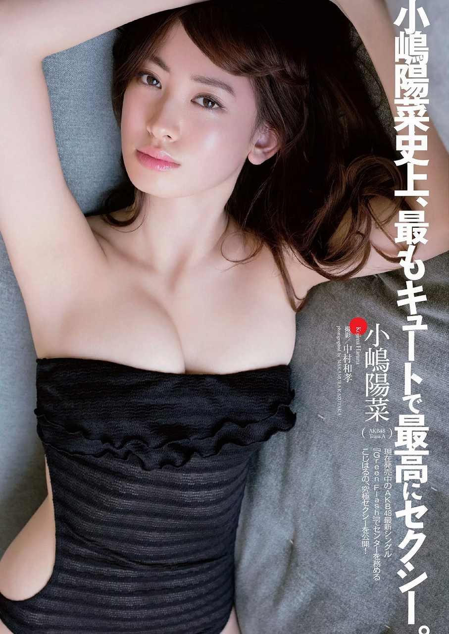 週刊プレイボーイの小嶋陽菜グラビア
