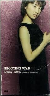「SHOOTING STAR」ジャケットの八反安未果