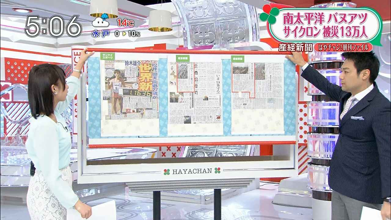 TBS「あさチャン」、宇垣美里アナが胸を持ってない日のおっぱい