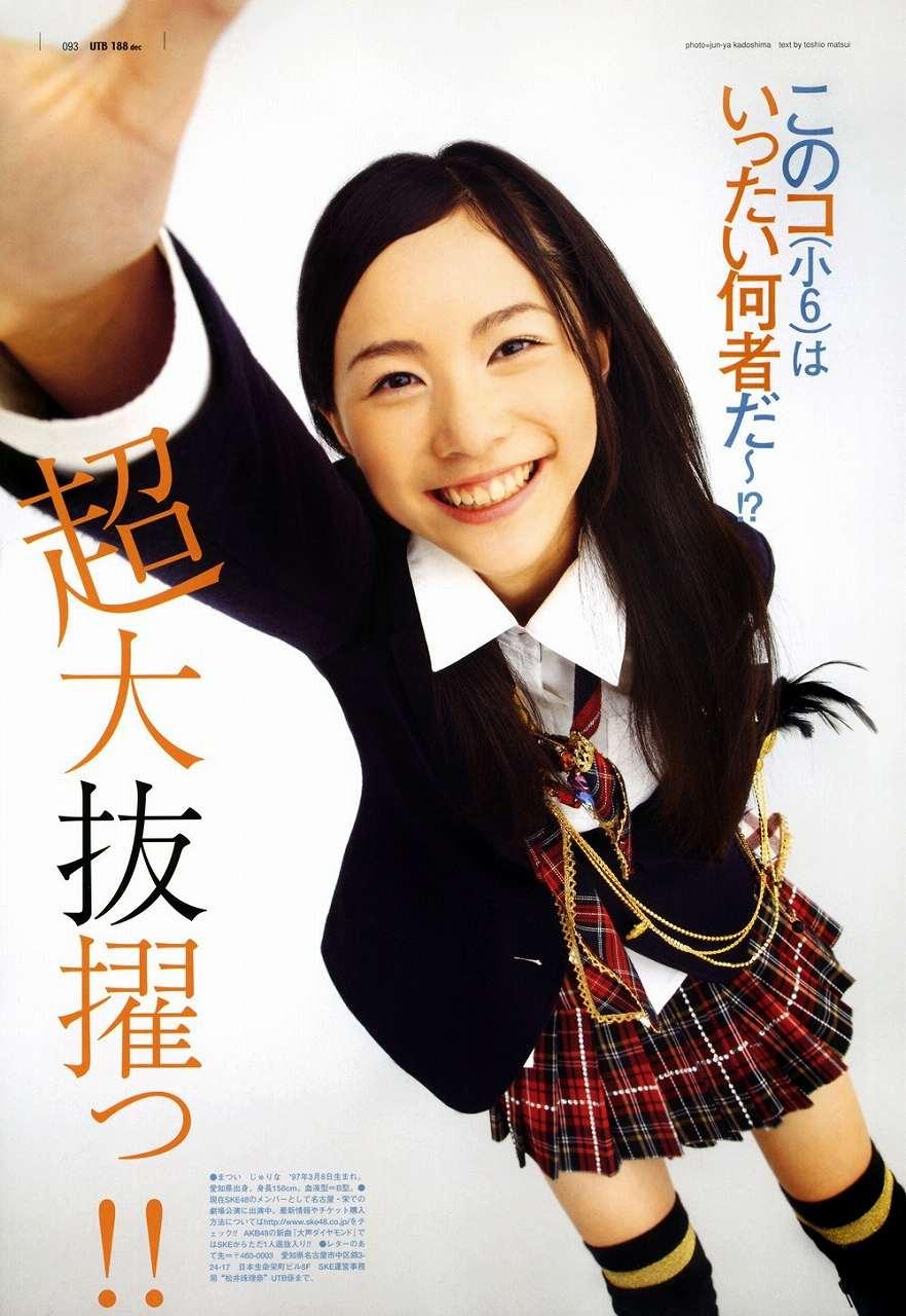 12歳の時の松井珠理奈